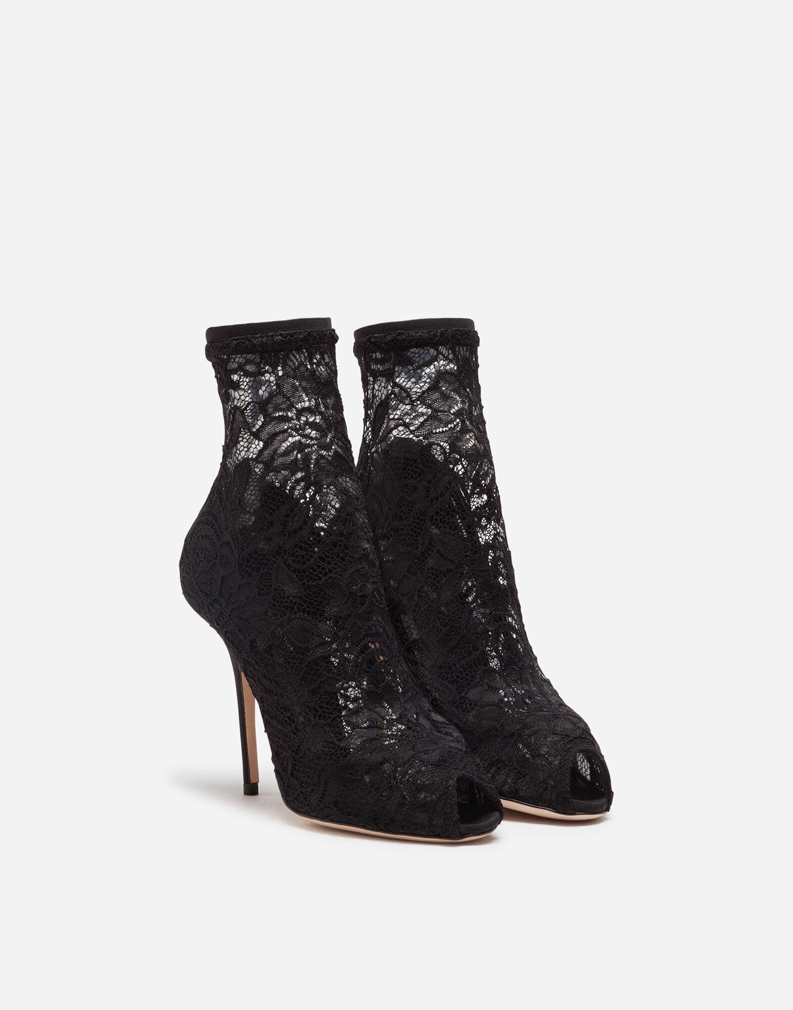 Stretch lace and gros grain open-toe booties 1