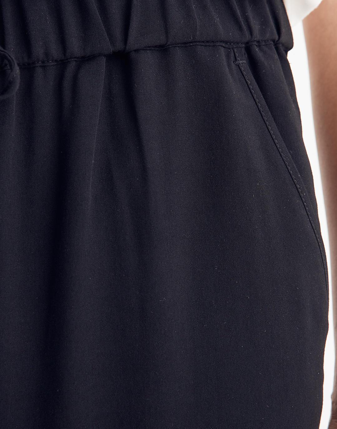 Track Trousers 3