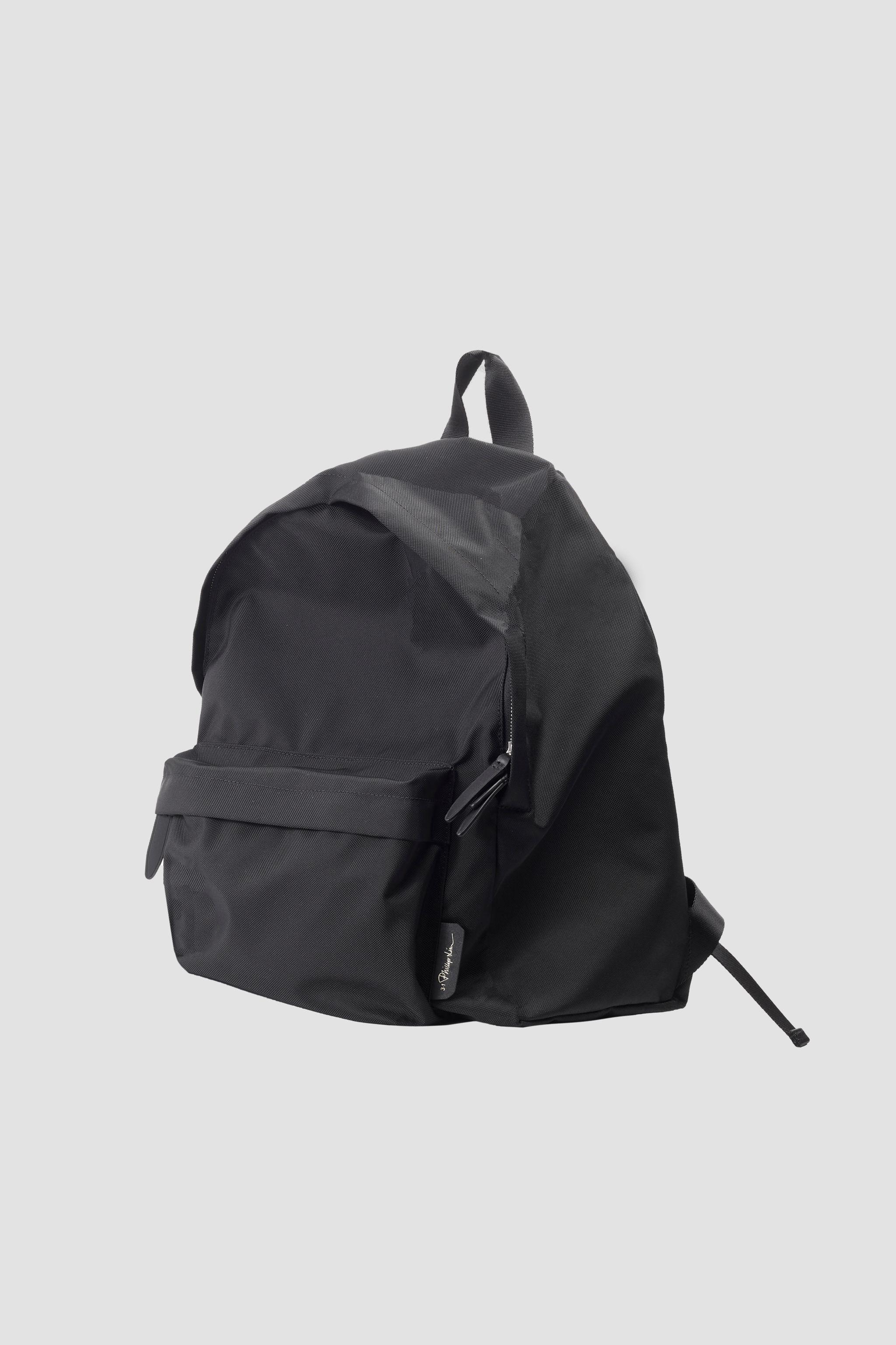 The Deconstructed Backpack 1