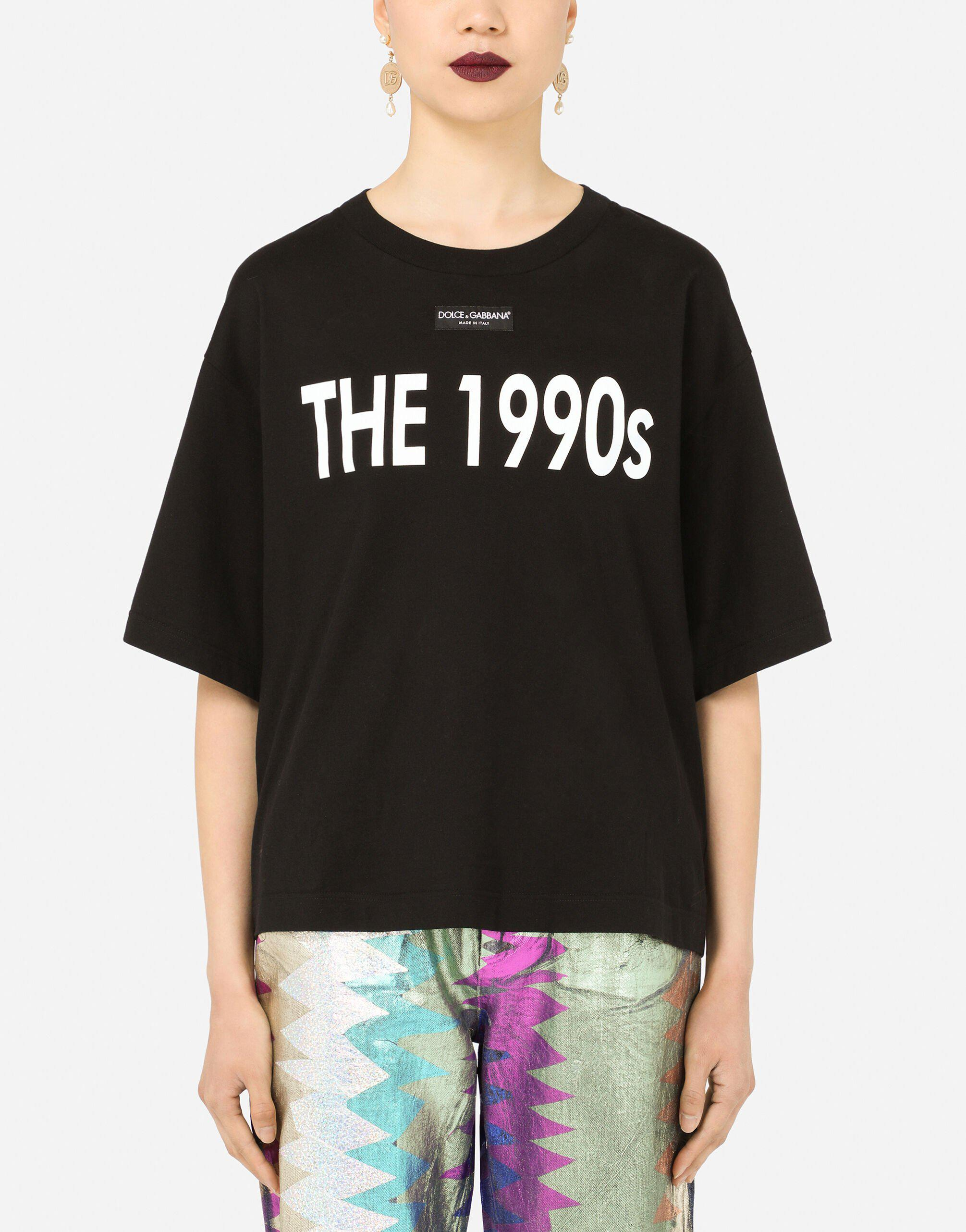Jersey T-shirt with the 1990's print
