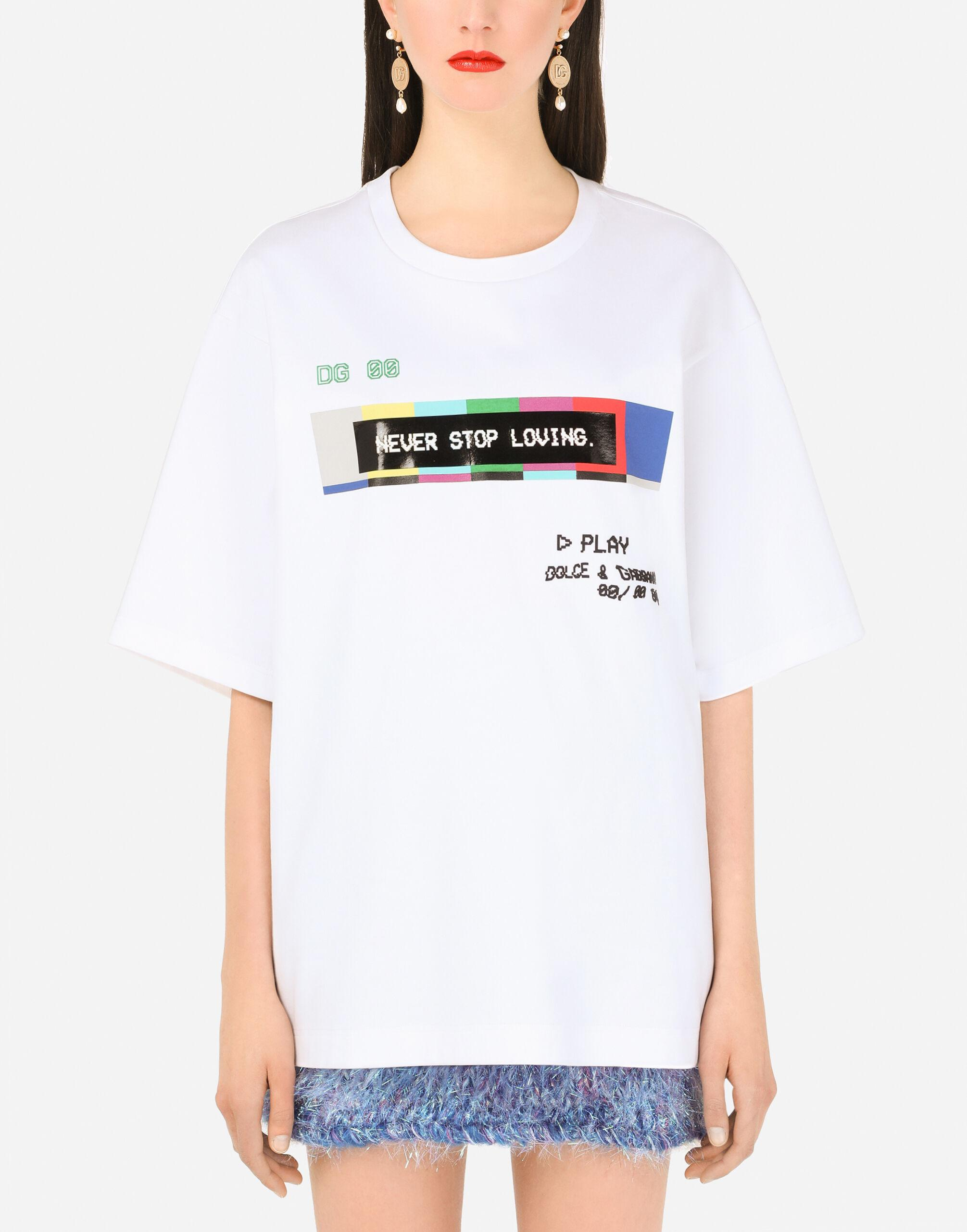 Jersey T-shirt with multi-colored glitch print