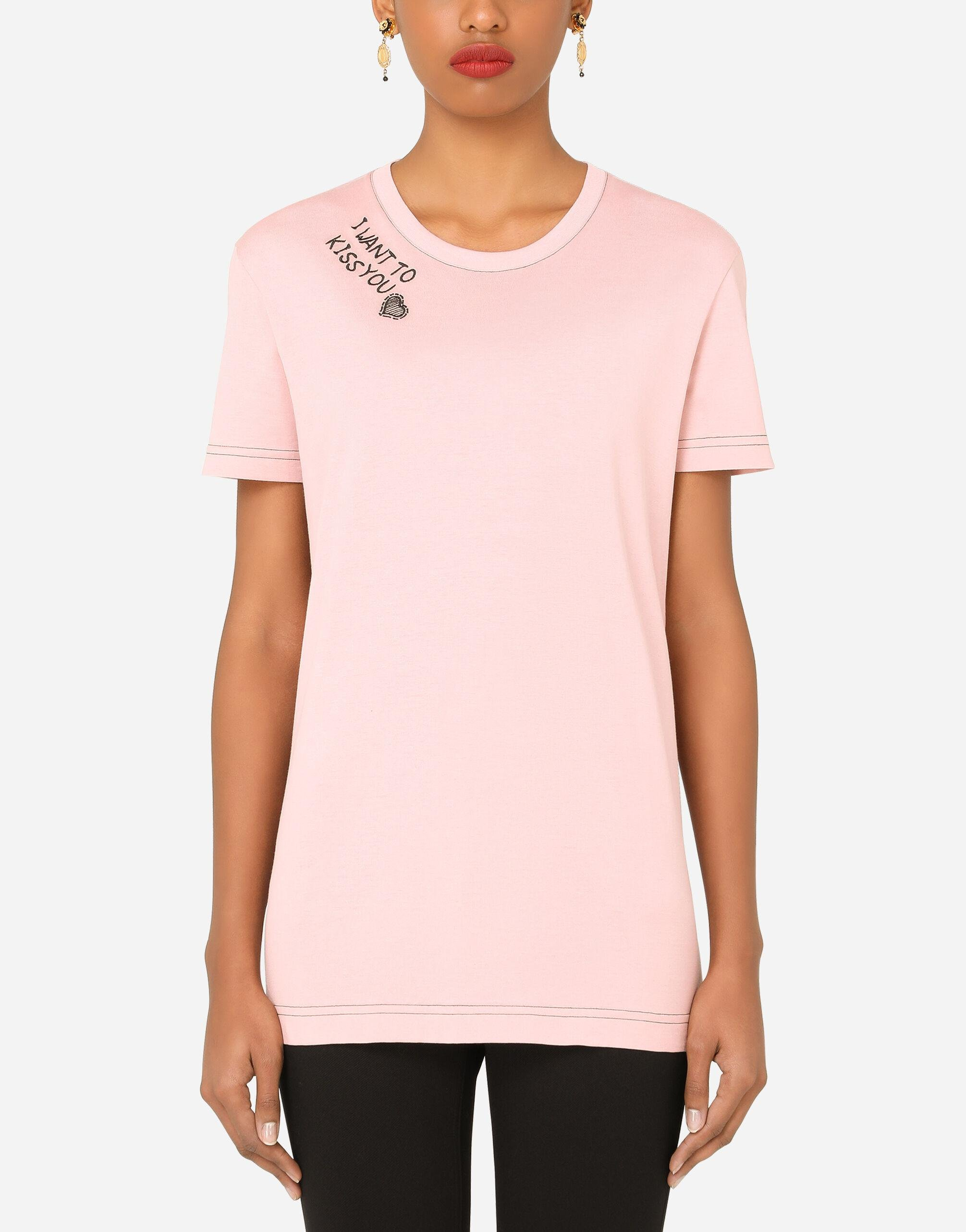Jersey t-shirt with embroidery