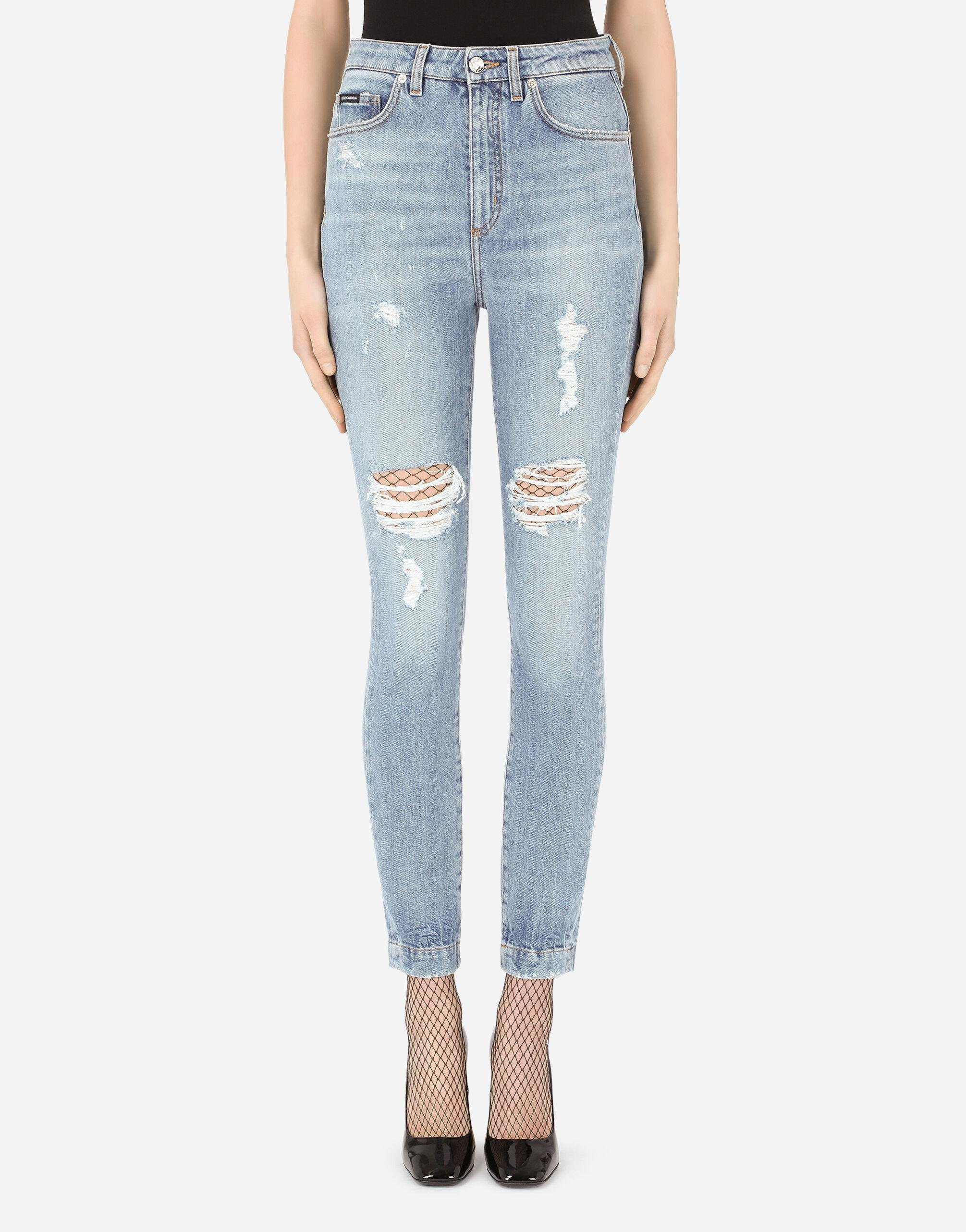 Stretch denim Audrey jeans with rips