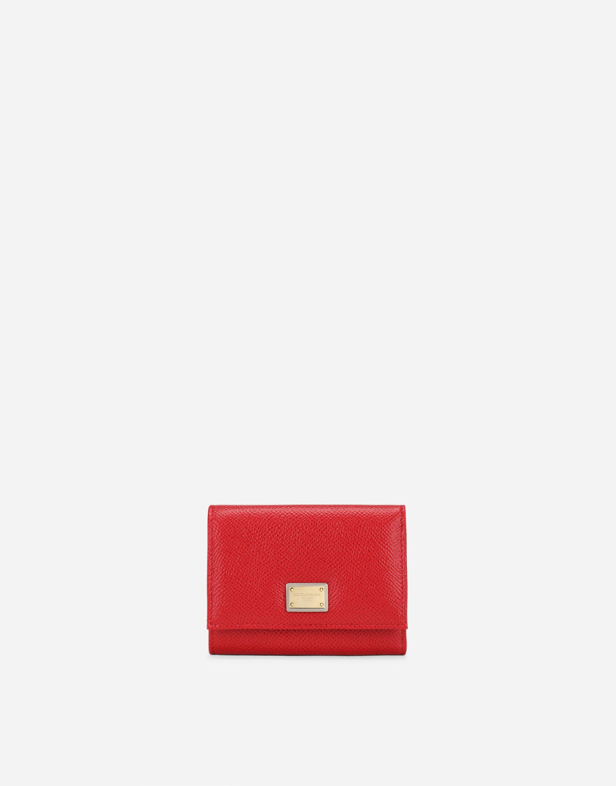 Small Dauphine calfskin continental wallet with plate detail