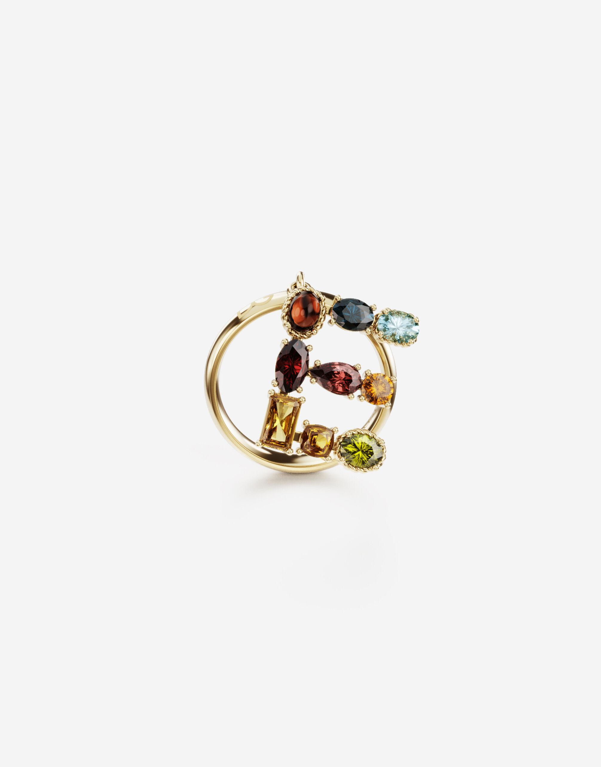 Rainbow alphabet E ring in yellow gold with multicolor fine gems