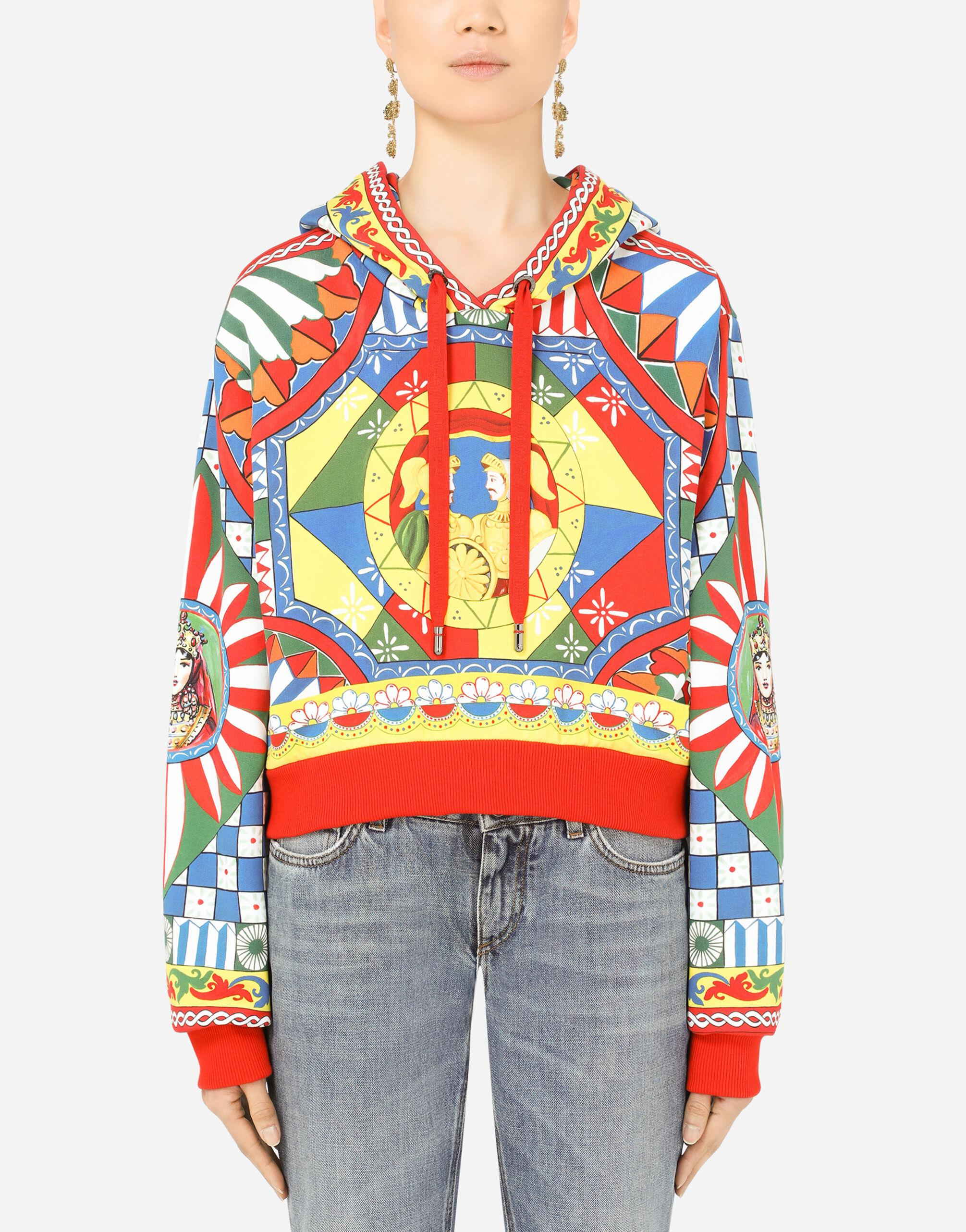 Cropped jersey hoodie with Carretto print
