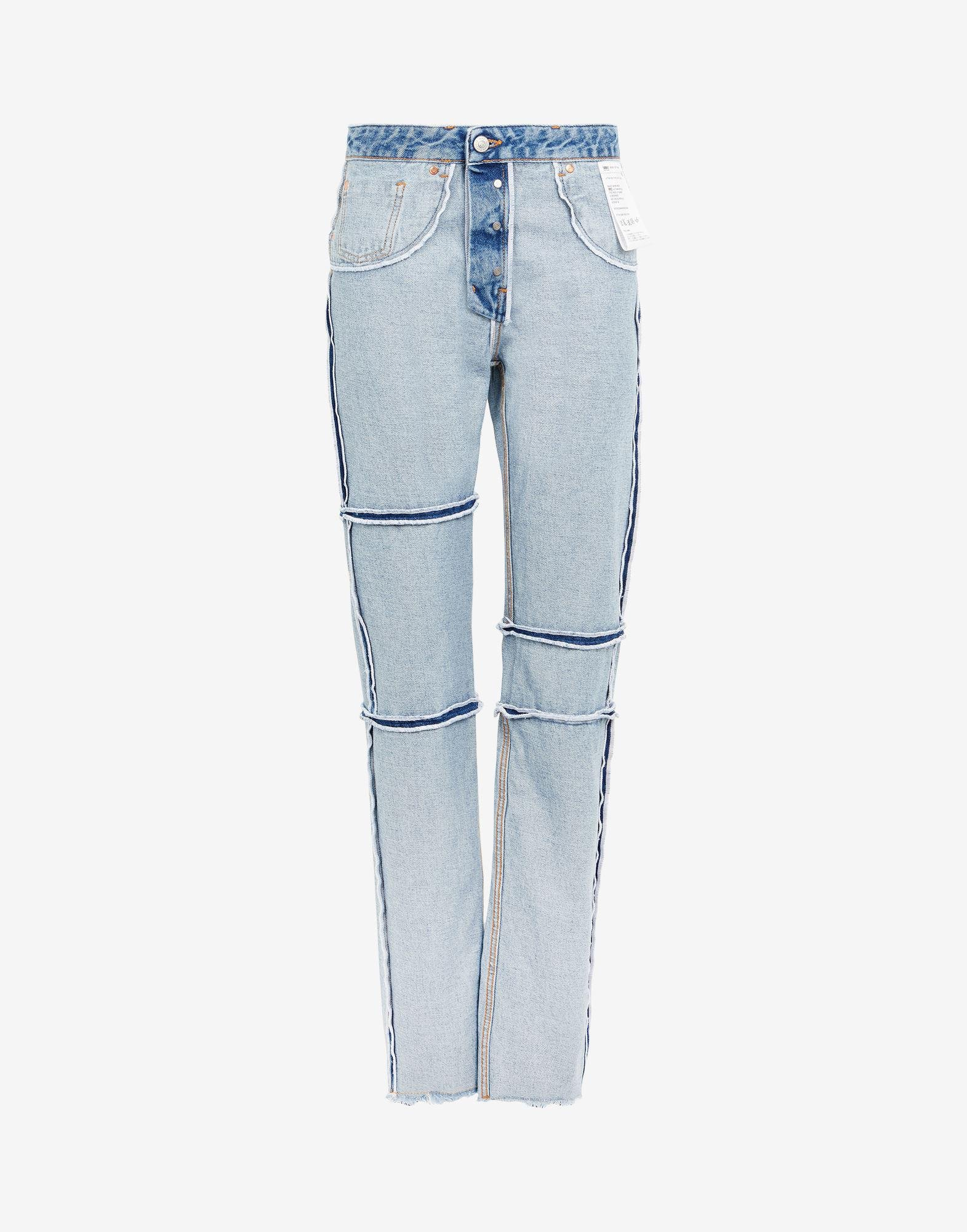 Inside out panelled jeans