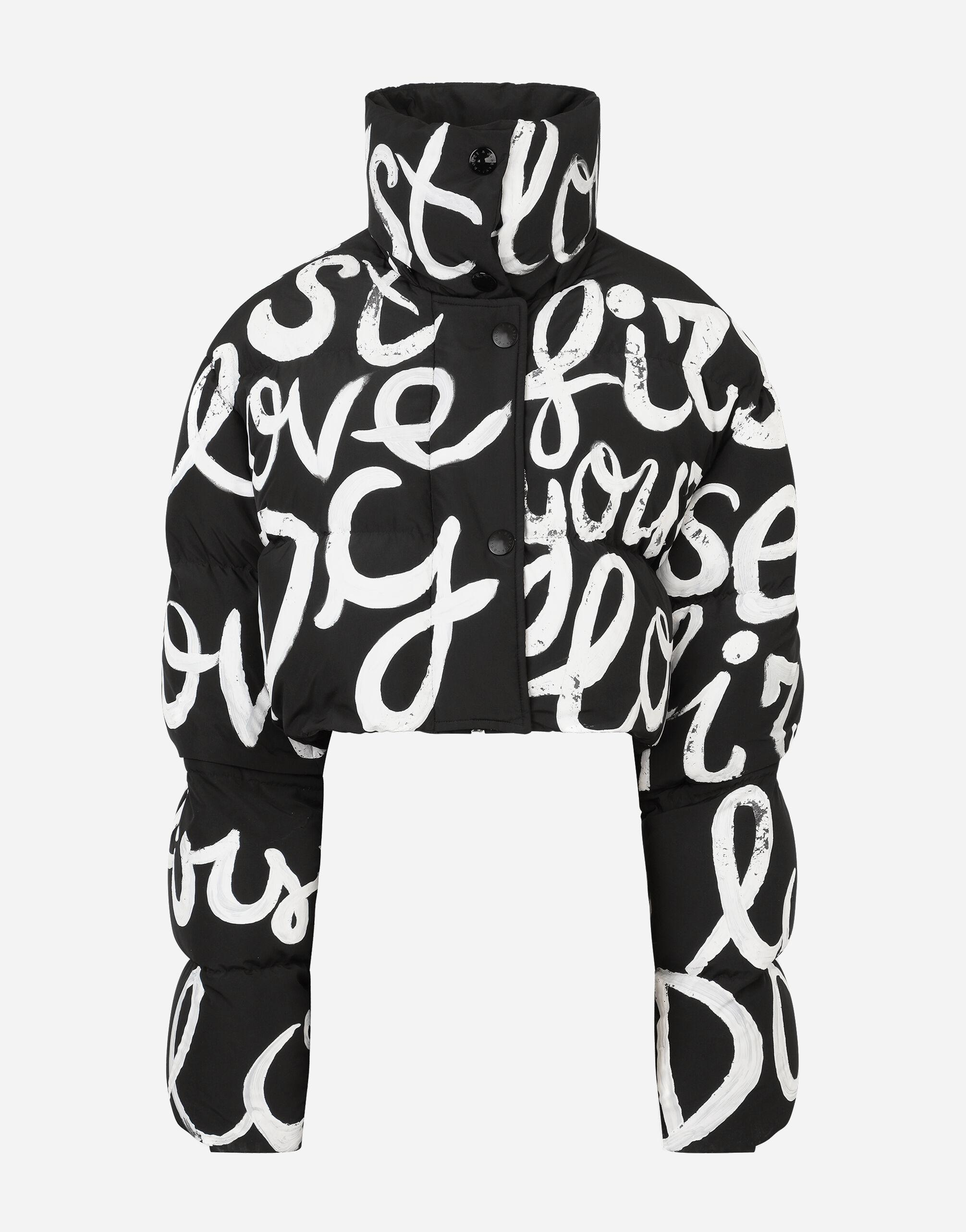 Short nylon down jacket with DG love yourself print 3