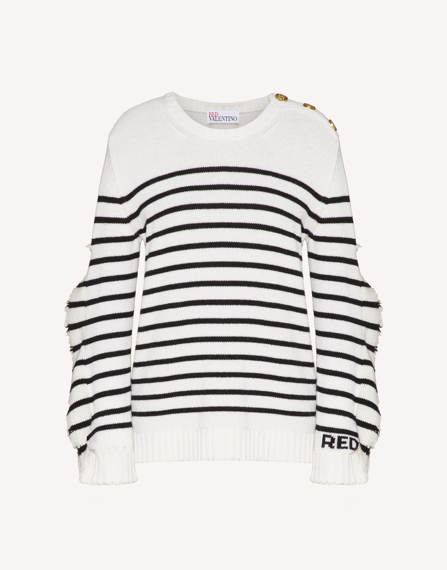 STRIPED WOOL-BLEND SWEATER WITH RUFFLE DETAIL 4