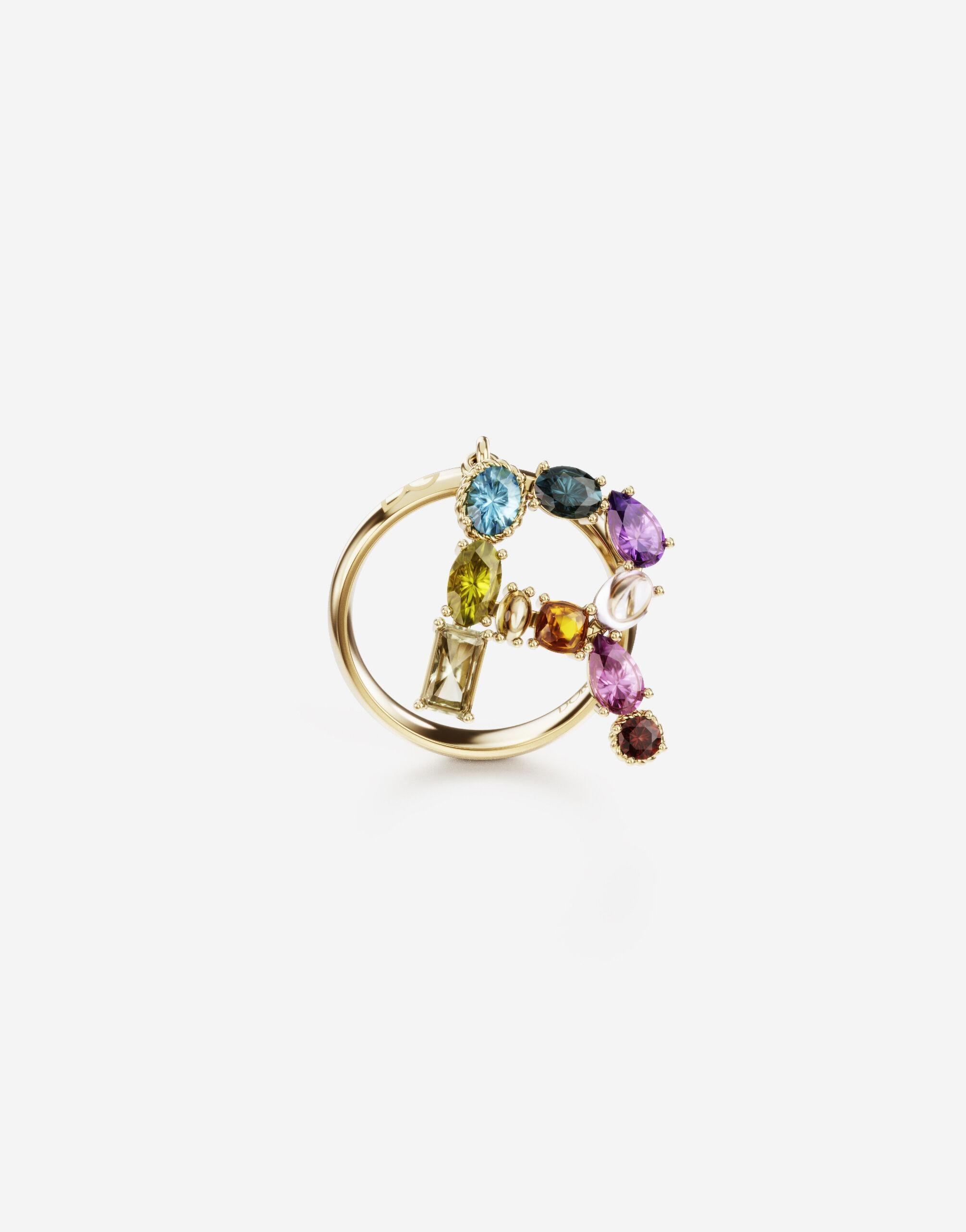 Rainbow alphabet R ring in yellow gold with multicolor fine gems