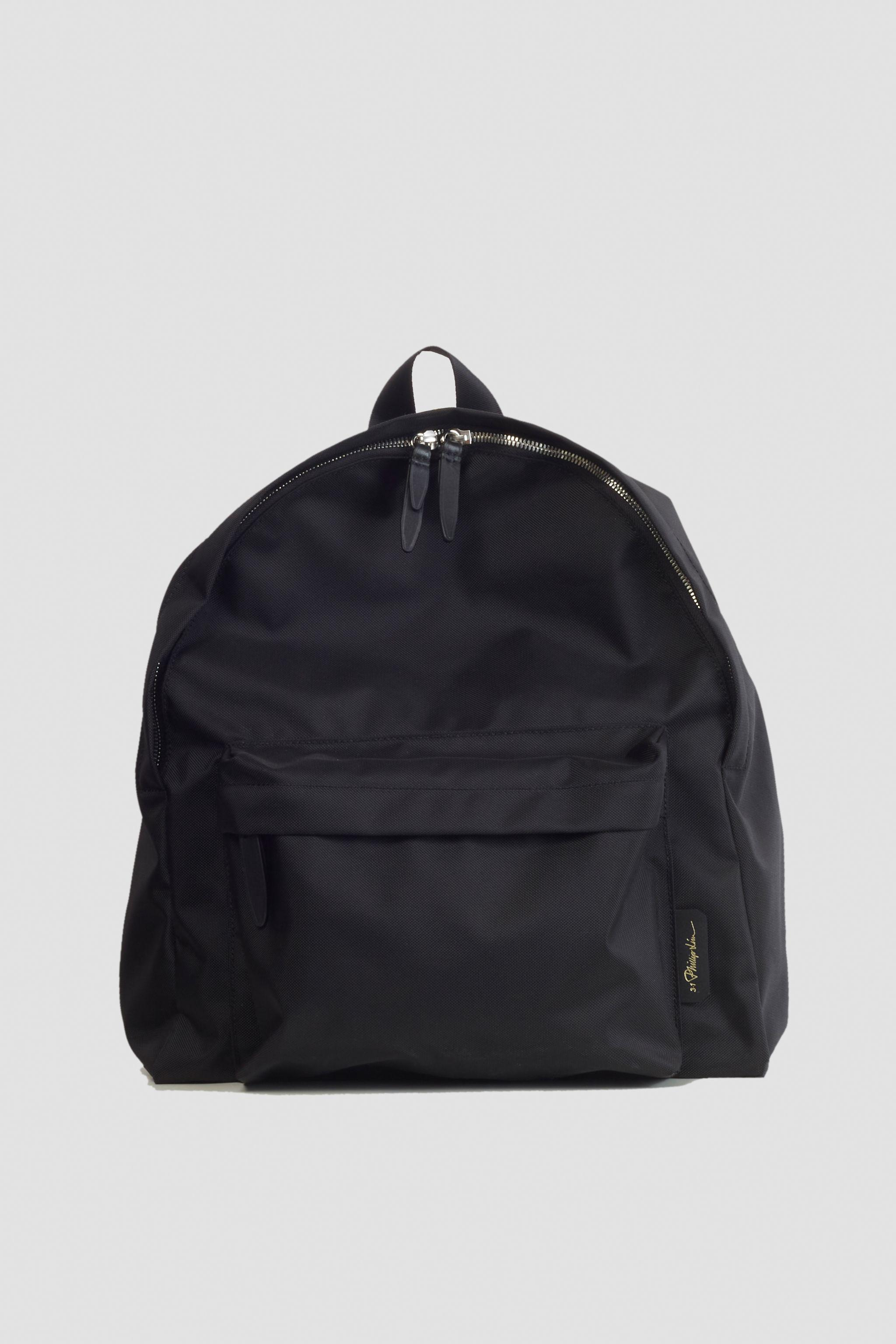 The Deconstructed Backpack