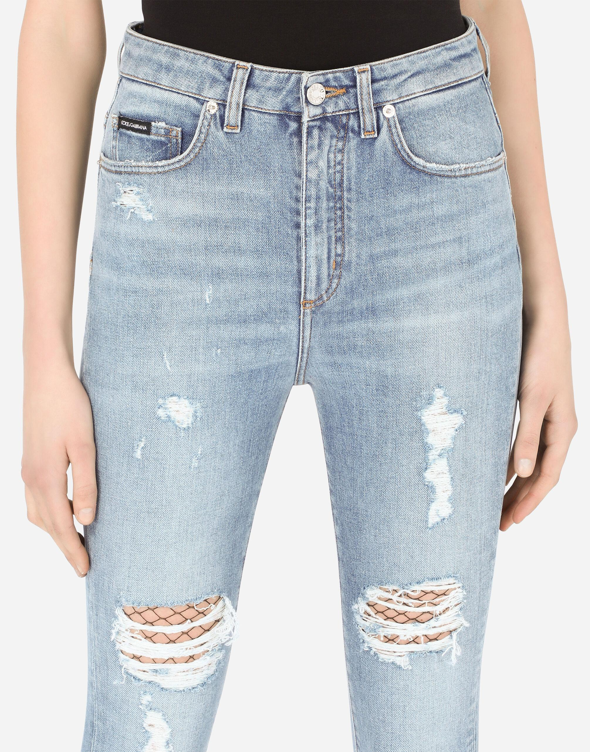 Stretch denim Audrey jeans with rips 3