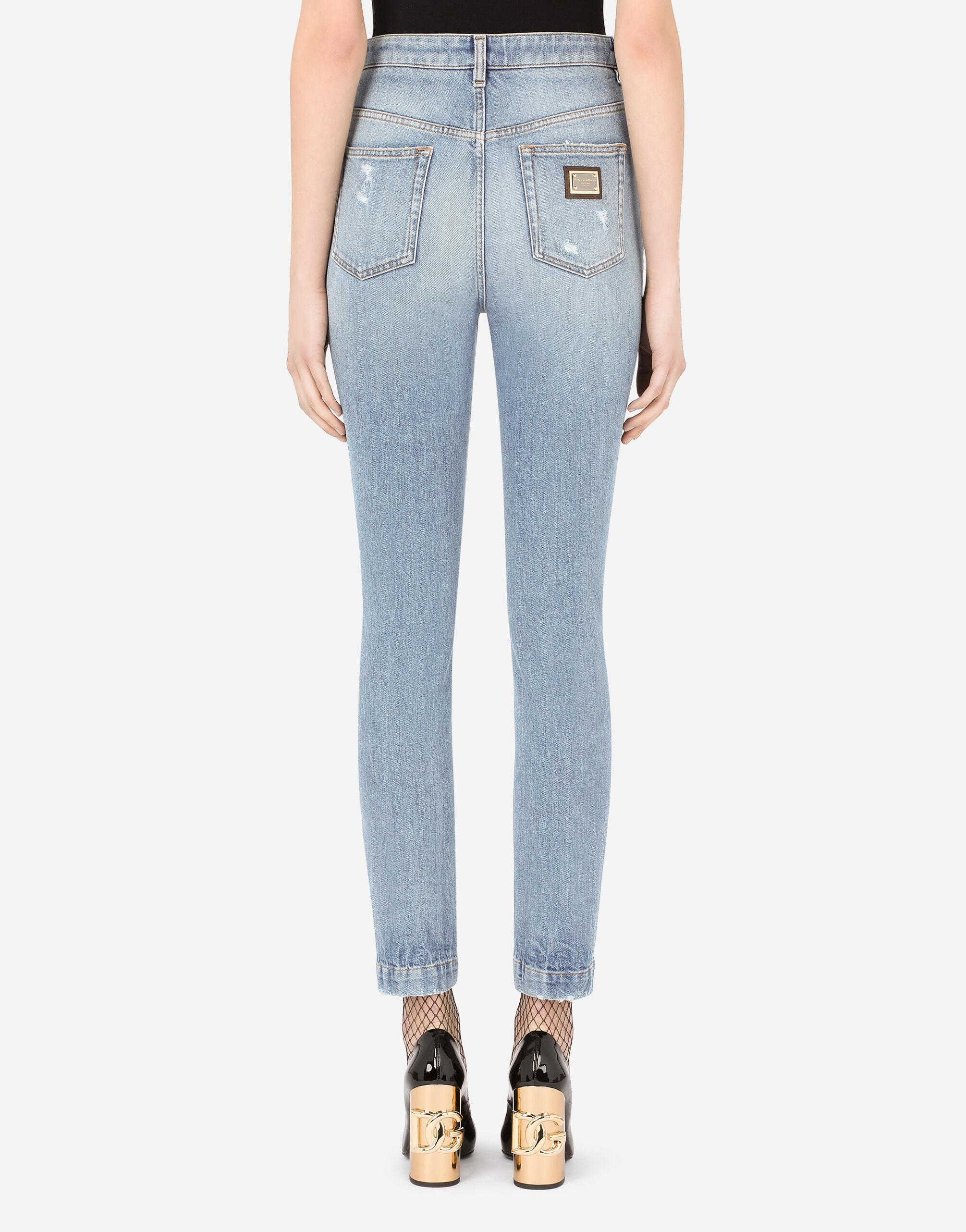 Stretch denim Audrey jeans with rips 1