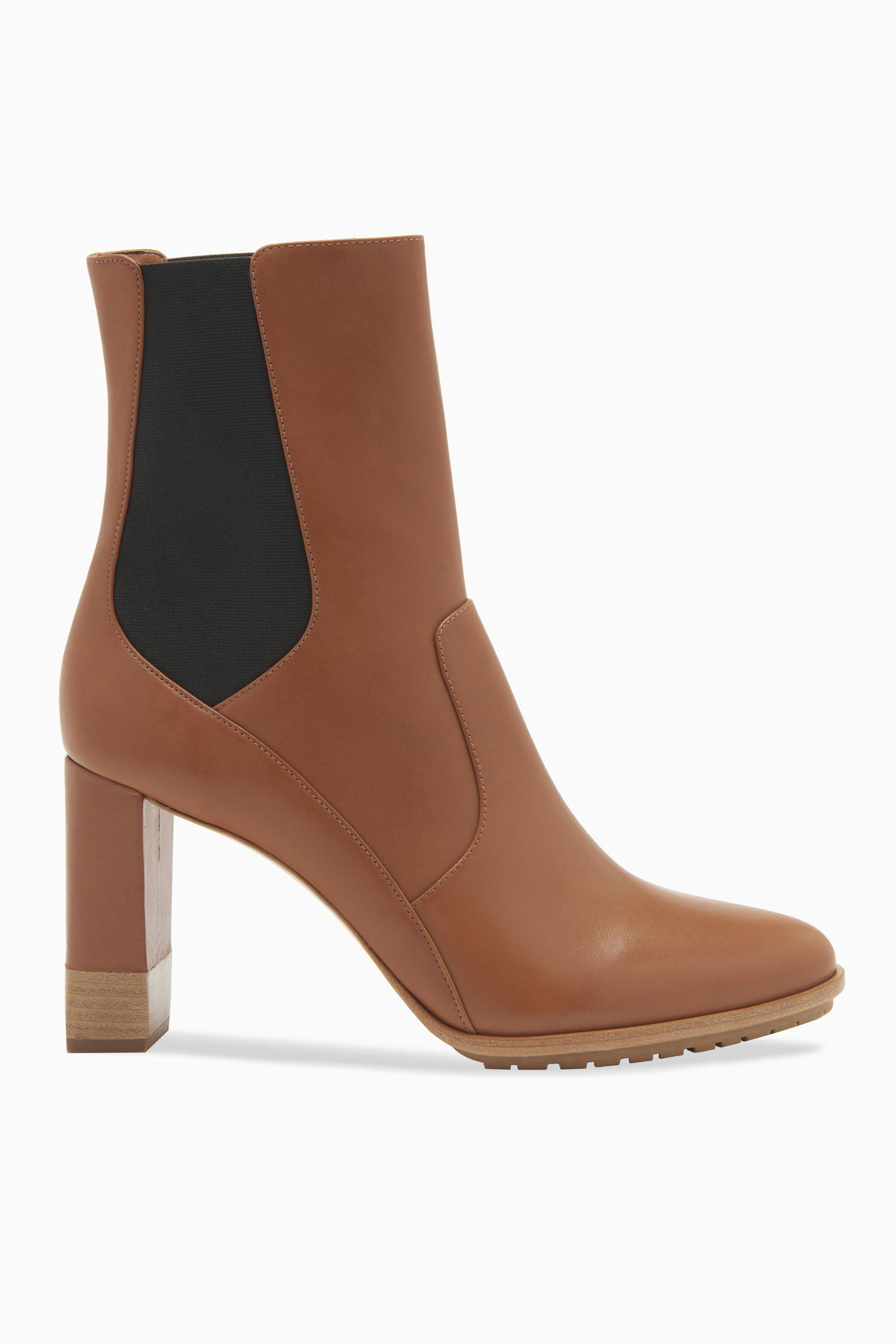 Clement Ankle Boot