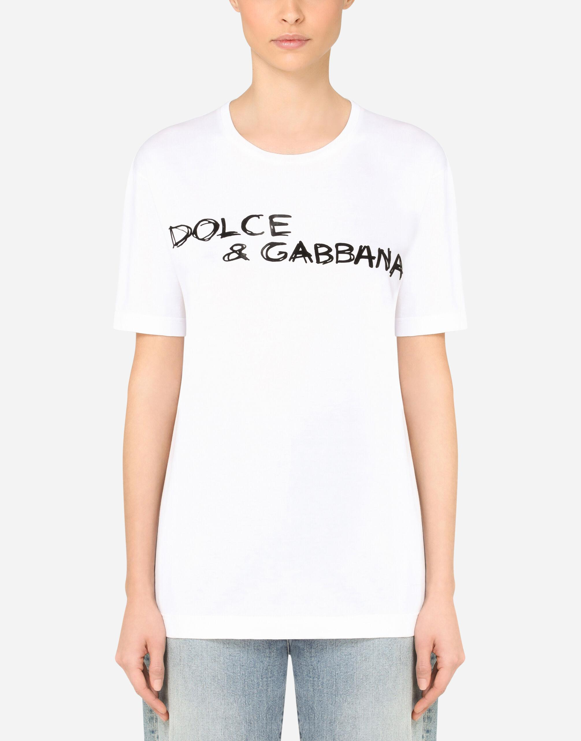 Oversize short-sleeved jersey T-shirt with Dolce & Gabbana lettering