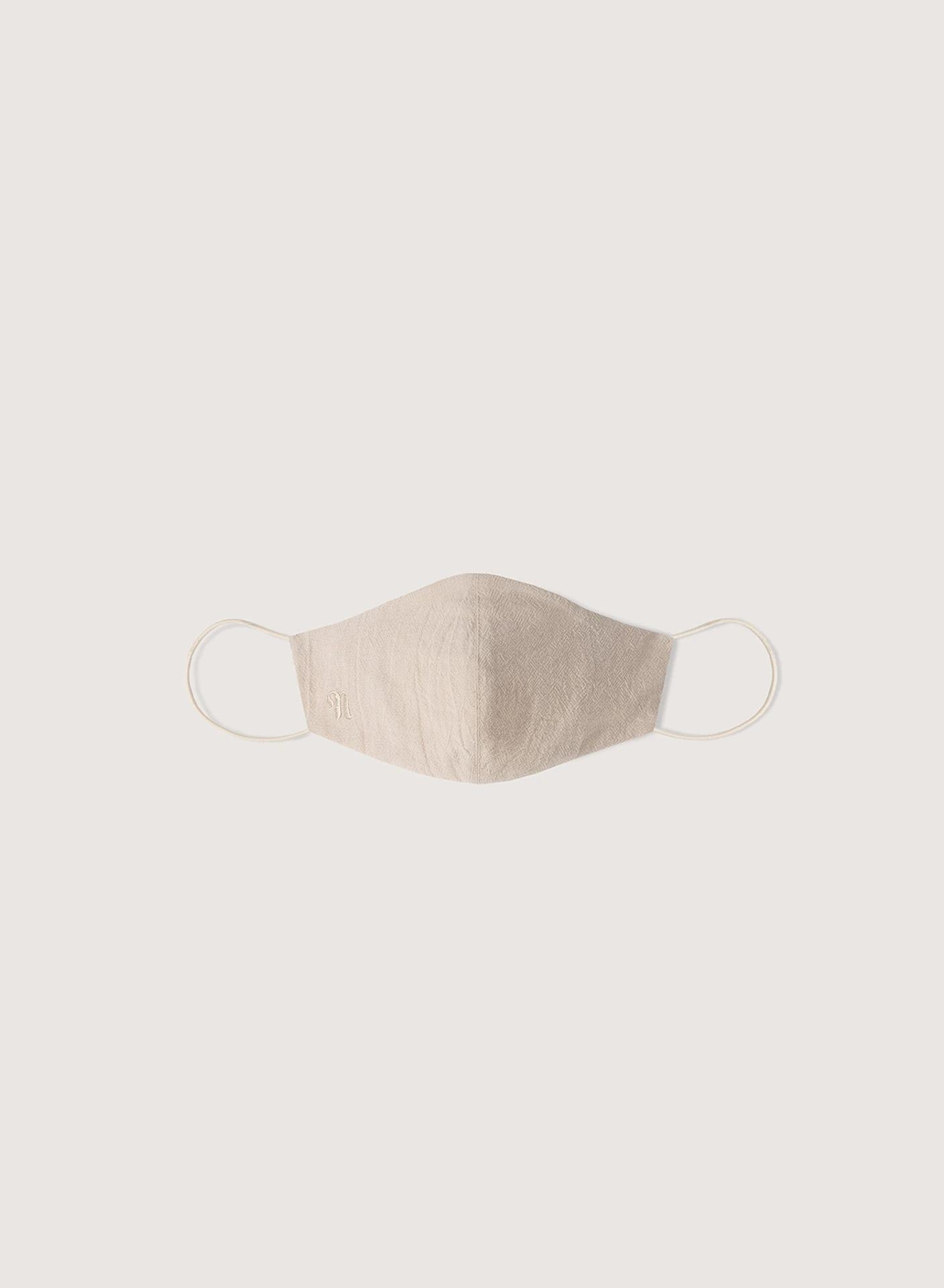 UNY - Canvas face covering - Beige