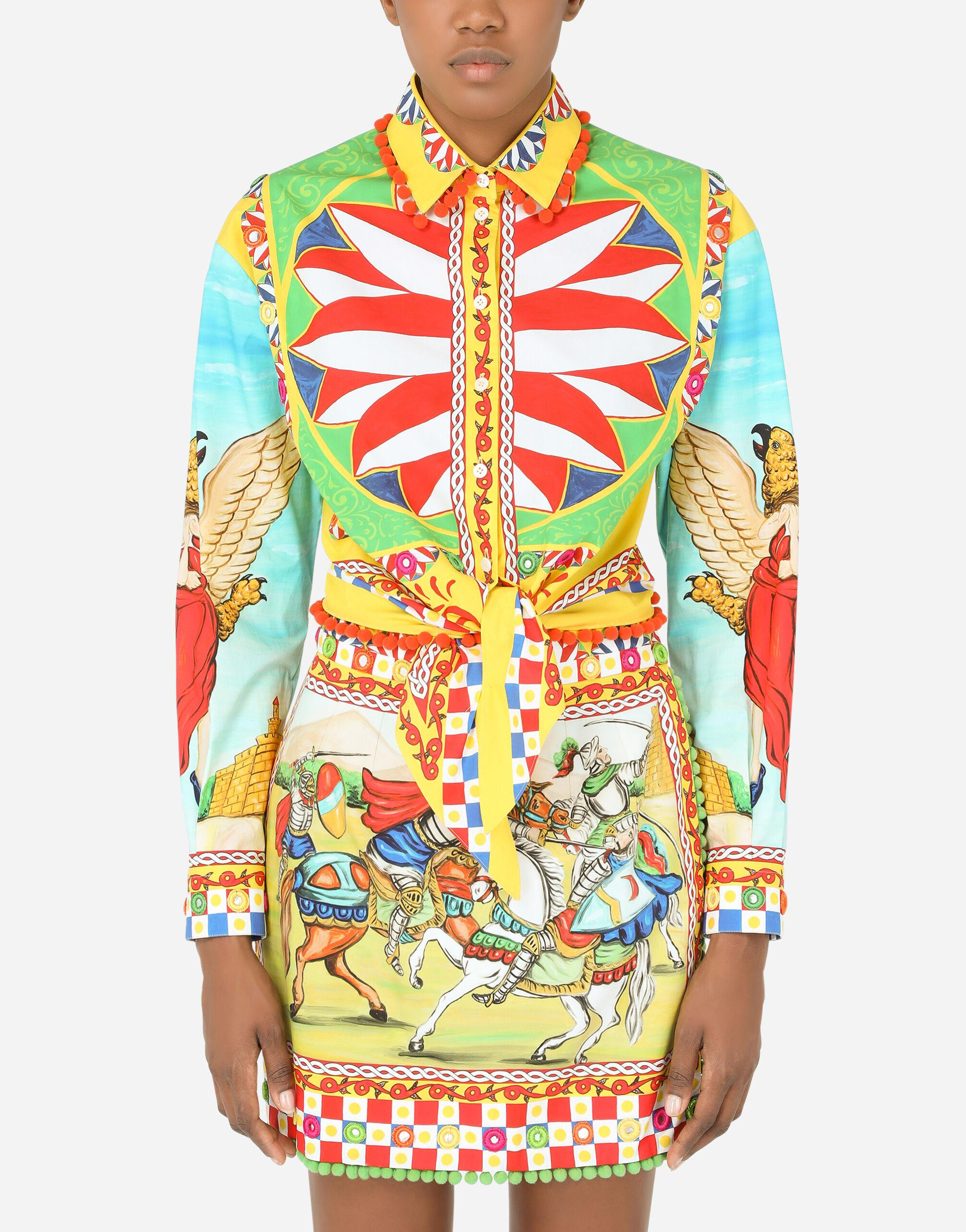 Cropped Carretto-print shirt
