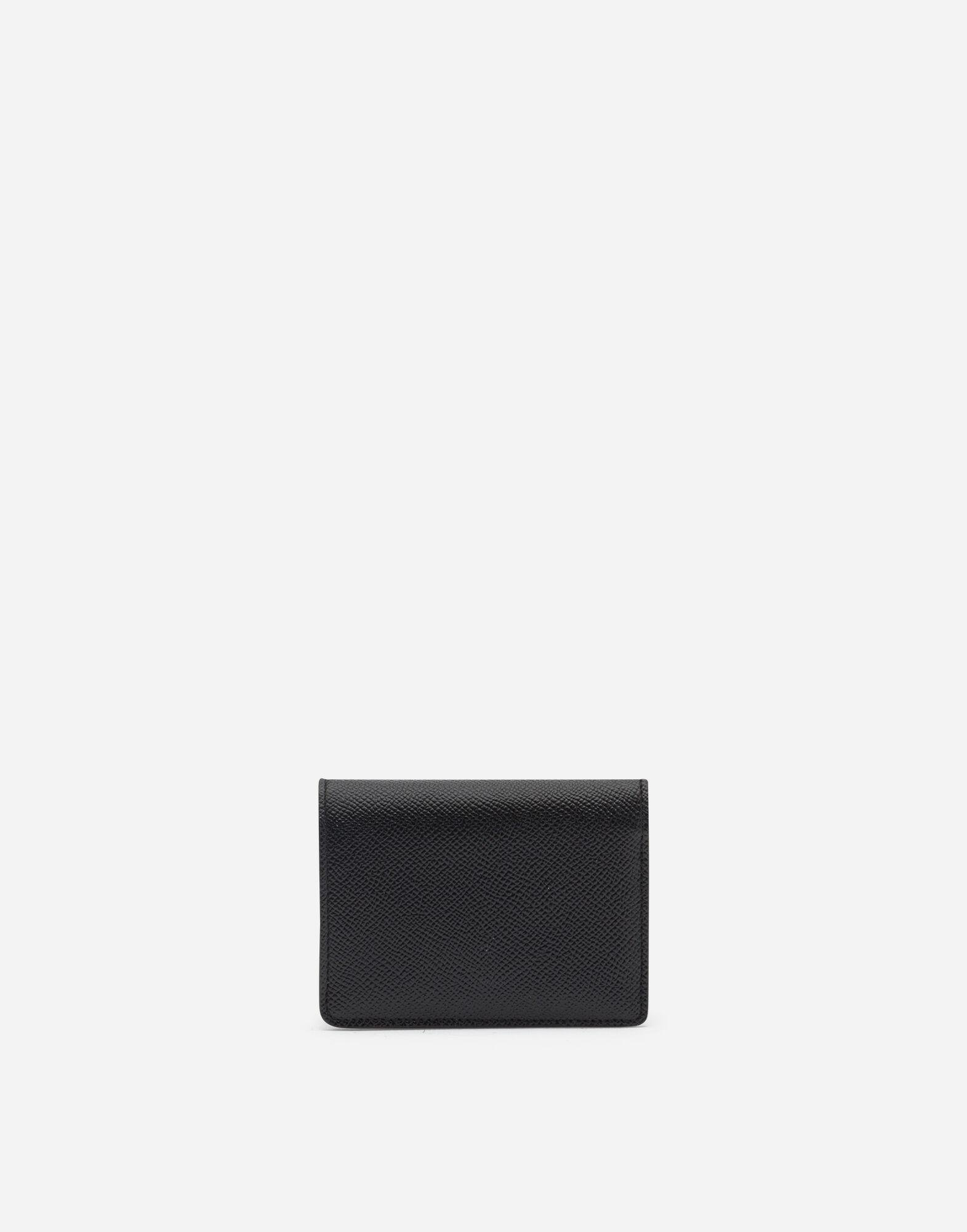 Small continental wallet in dauphine calfskin with rhinestone DG logo 2