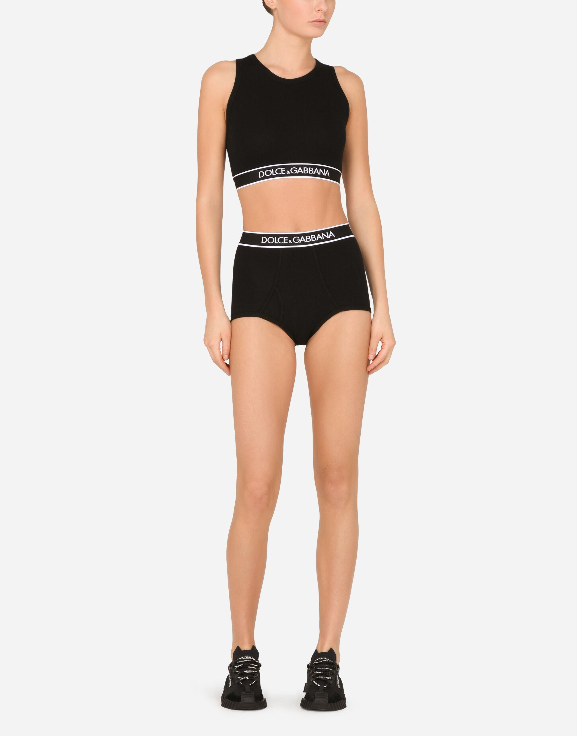 Fine-rib jersey high-waisted panties with branded elastic