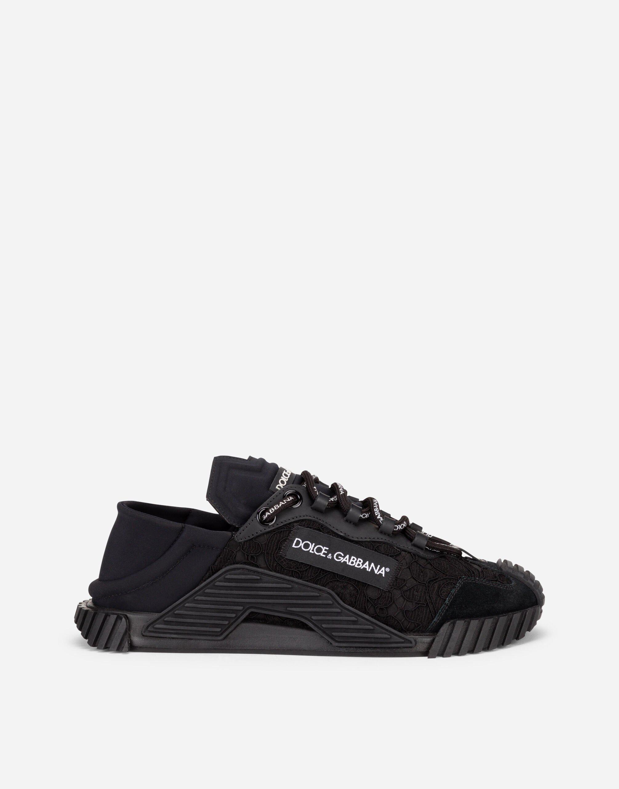Mixed-materials NS1 slip-on sneakers