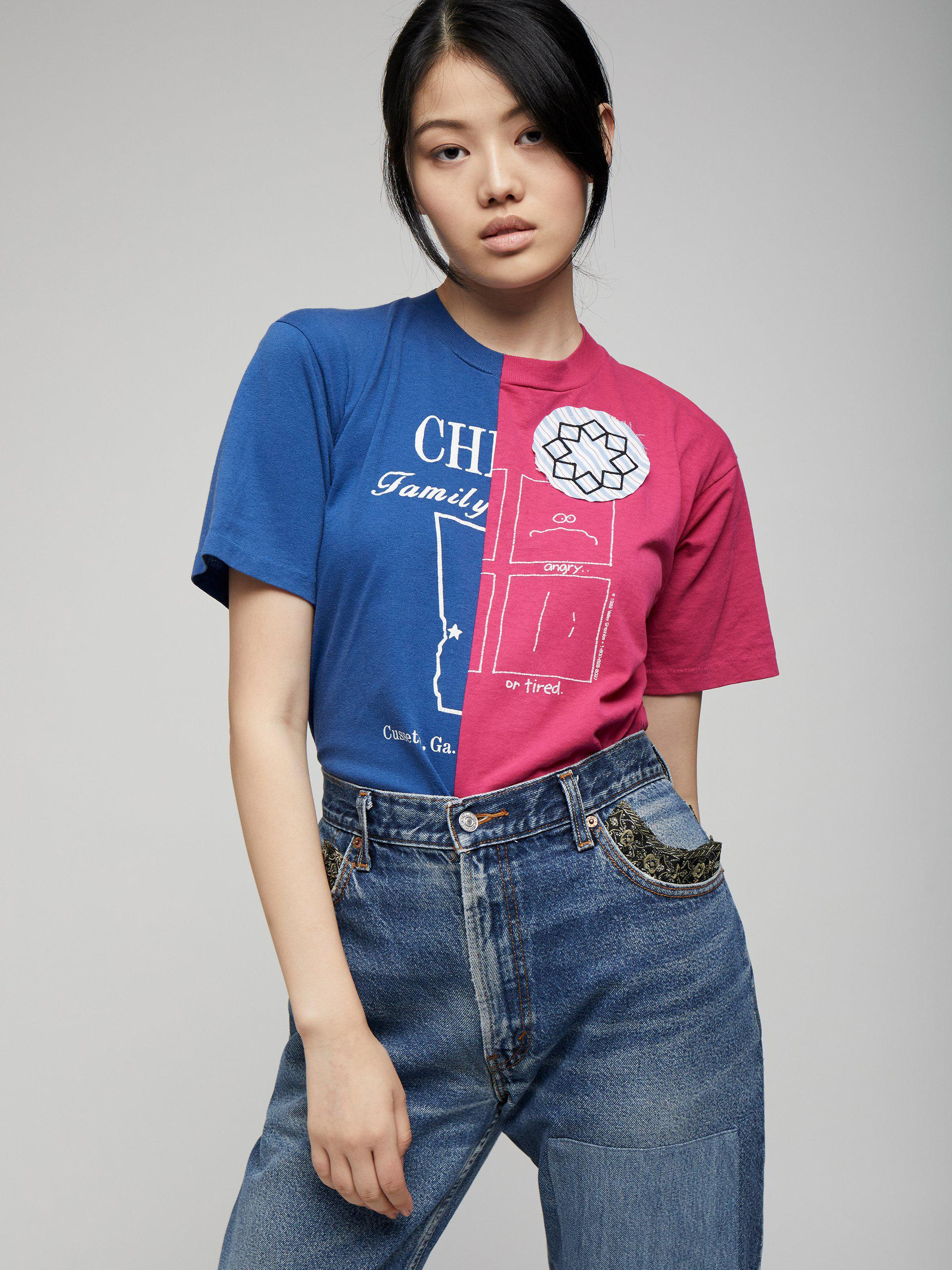 BLUE & RED PATCHWORK T-SHIRT - L
