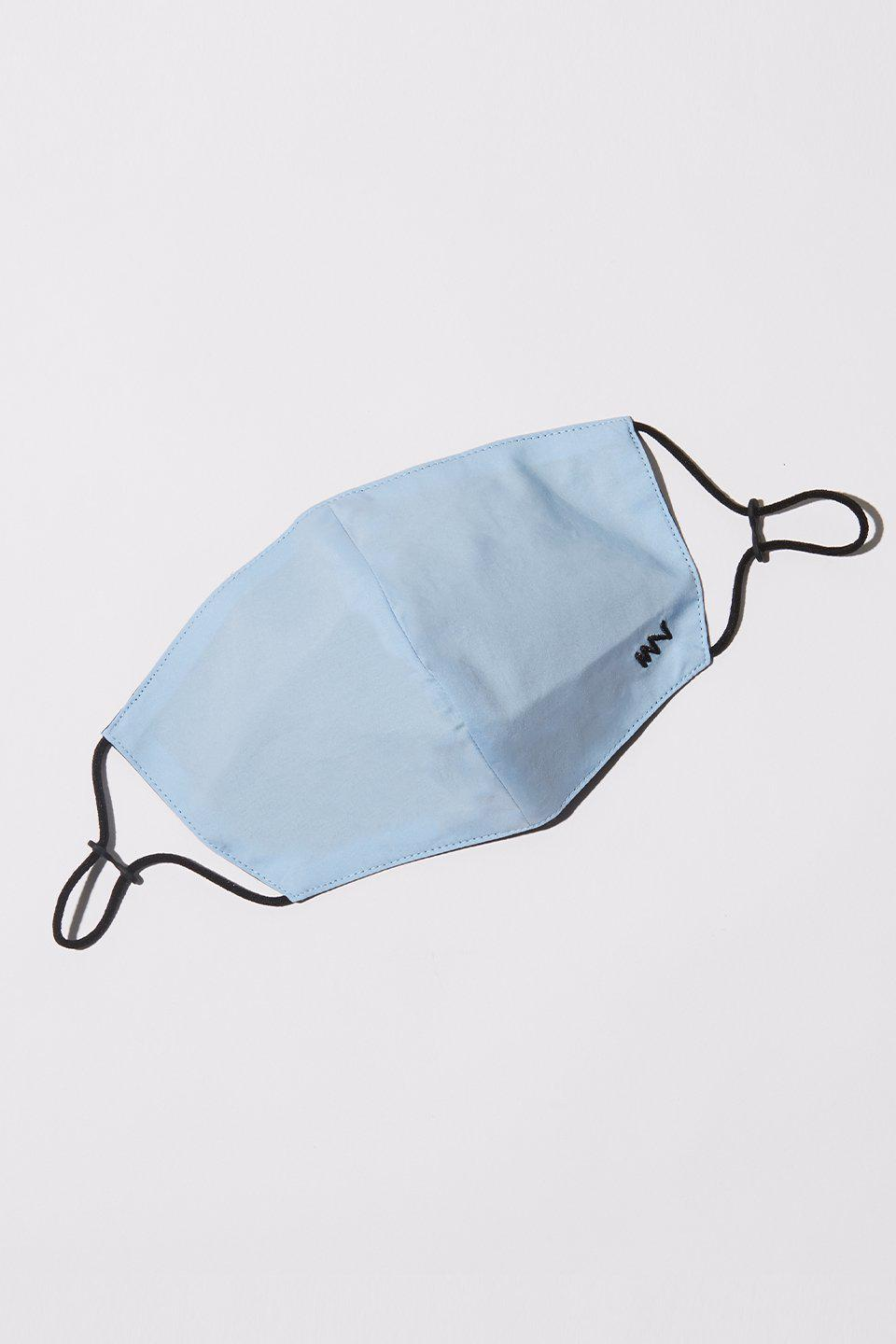 On the Go Mask