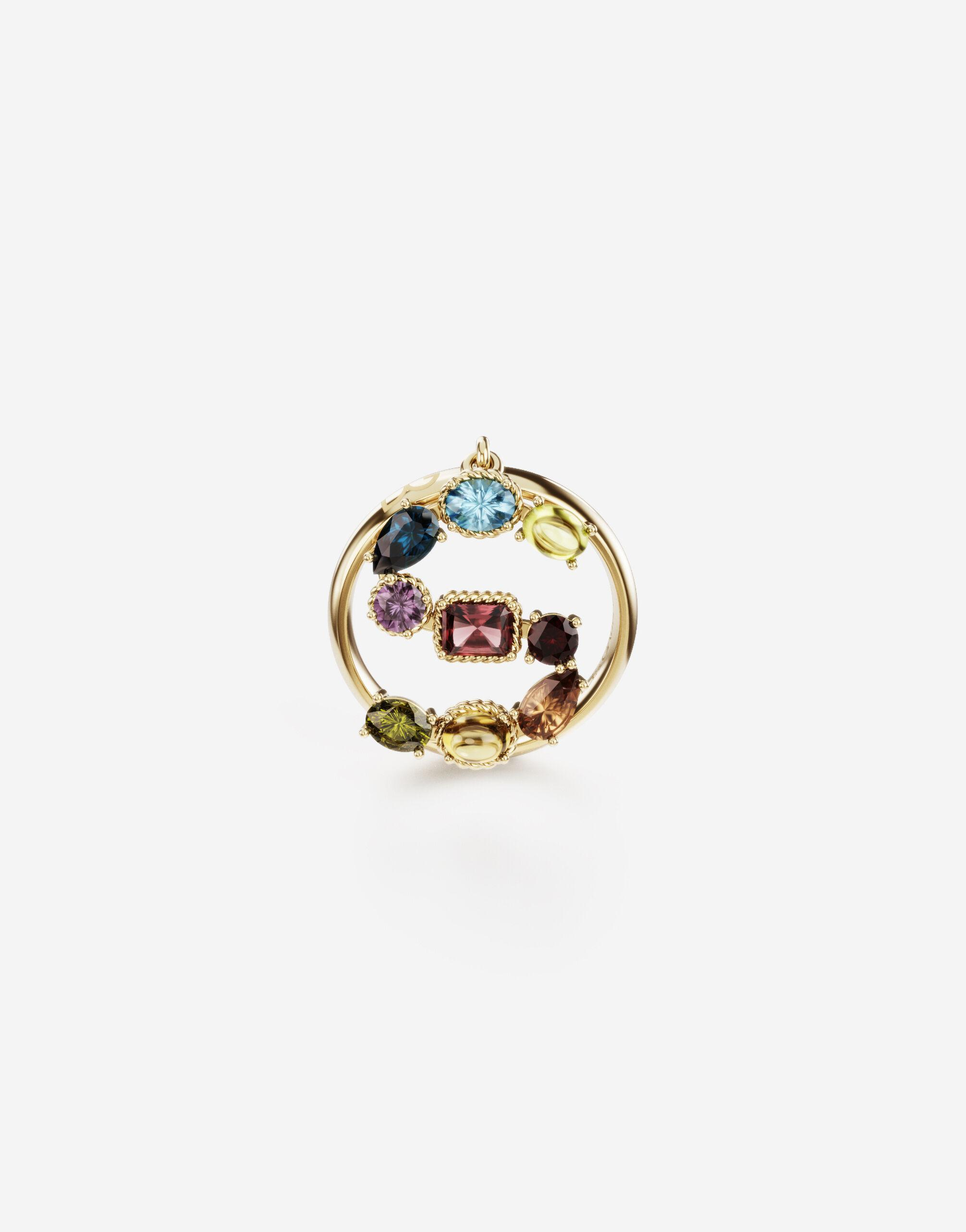 Rainbow alphabet S ring in yellow gold with multicolor fine gems