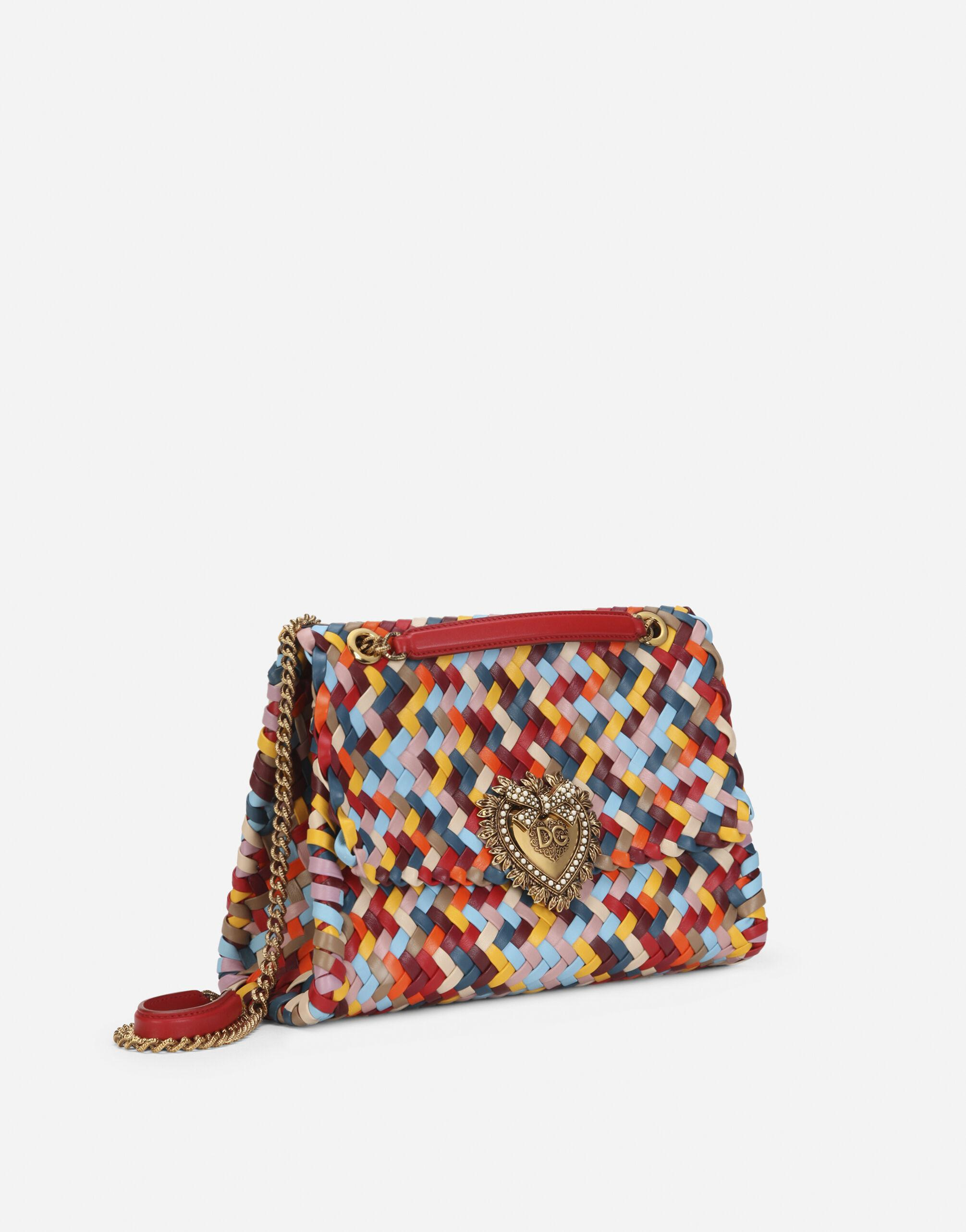 Large Devotion shoulder bag in multi-colored woven nappa leather 1
