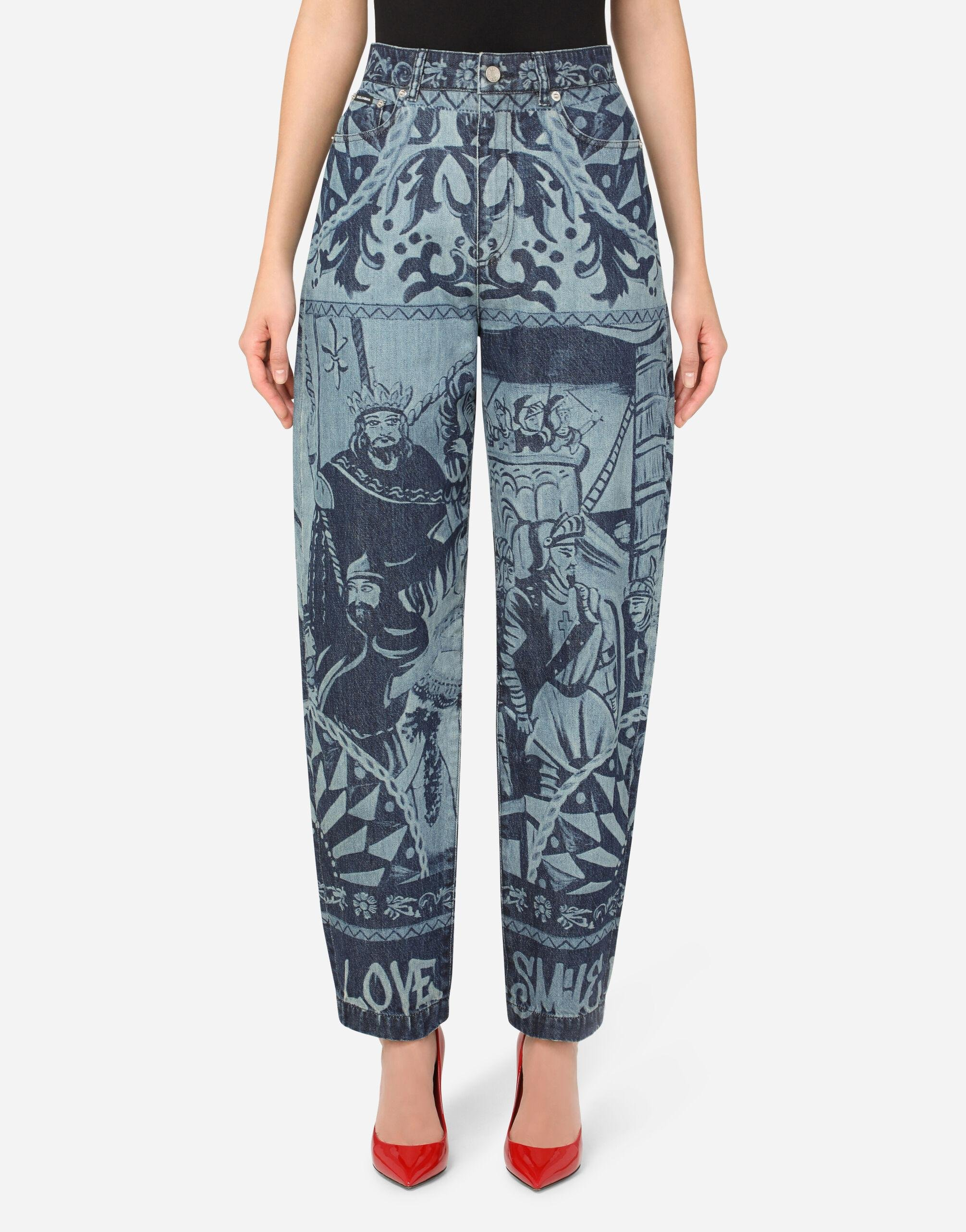 Amber jeans with carretto print
