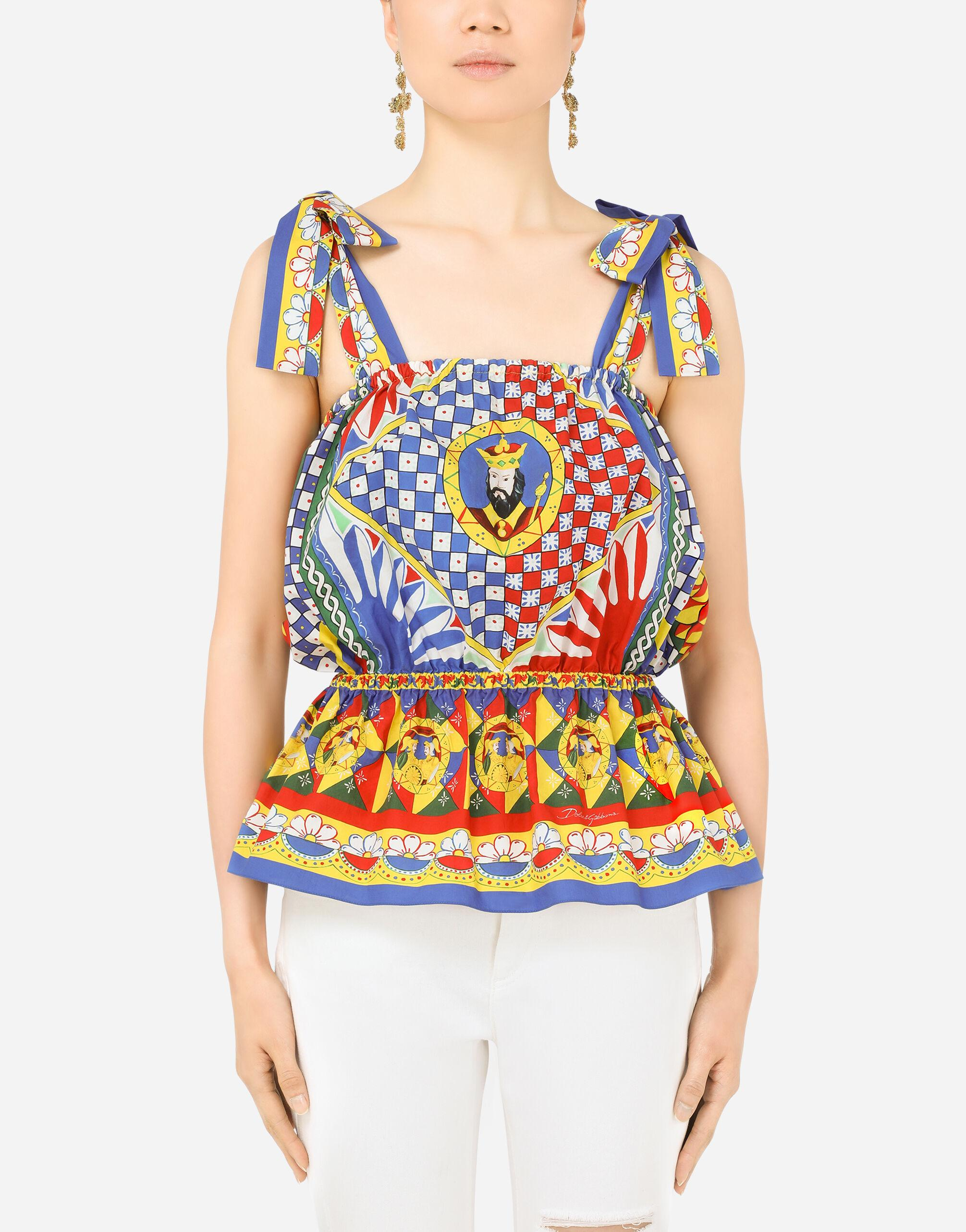 Carretto-print poplin top with ruffled detailing