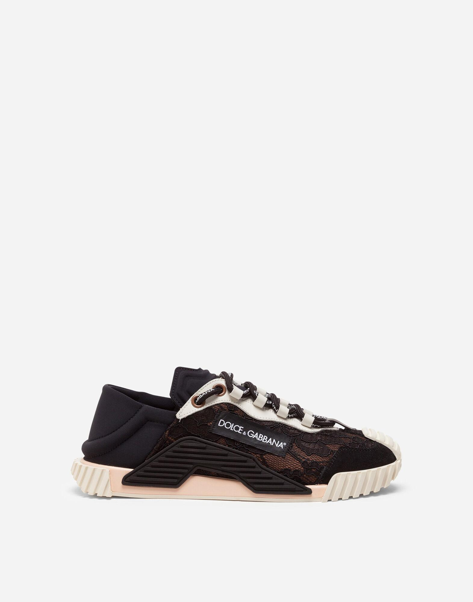 Mixed-material NS1 slip-on sneakers