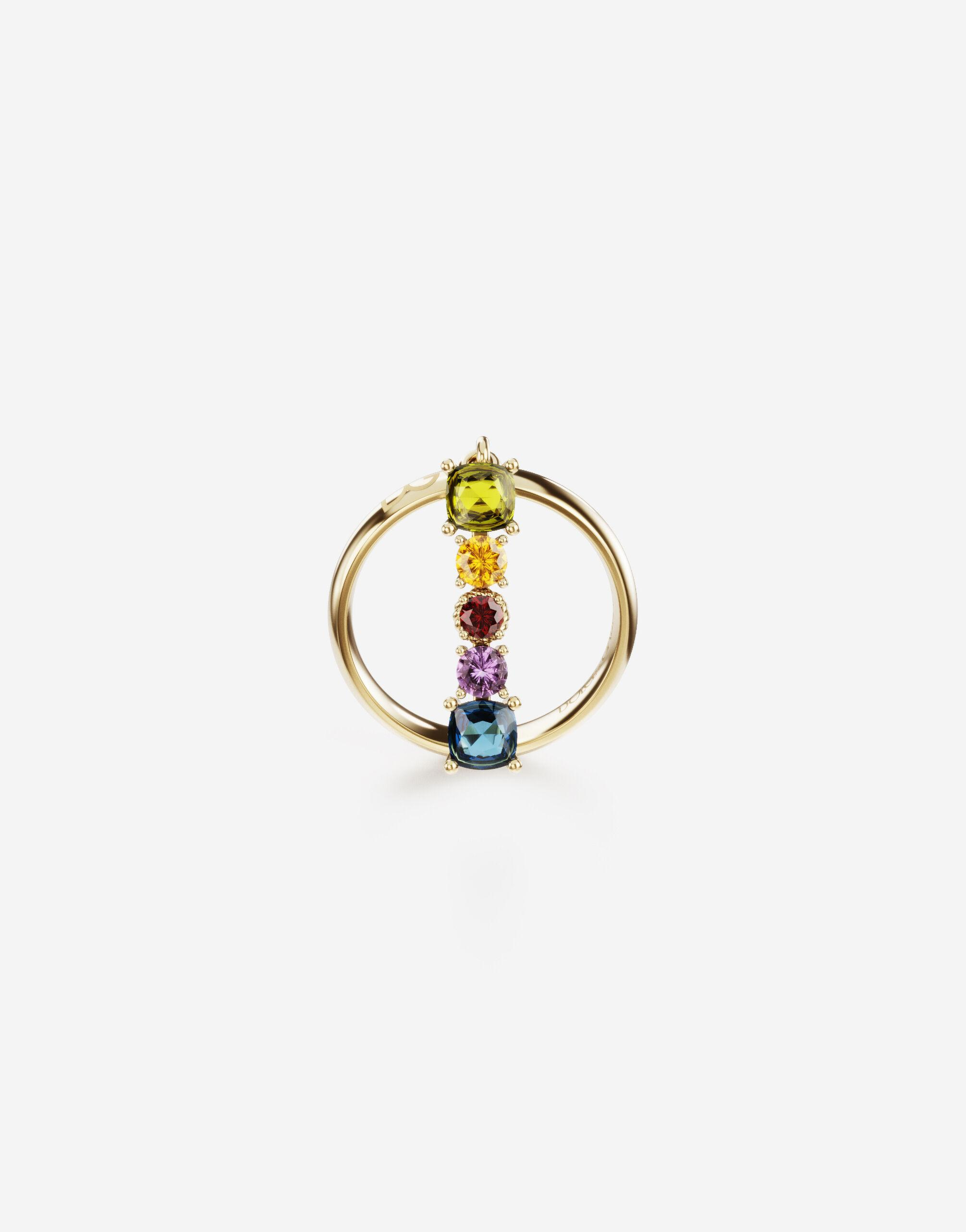 Rainbow alphabet I ring in yellow gold with multicolor fine gems